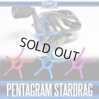 【ZPI】 Pentagram Star Drag PSD-07 (for SHIMANO 15 Aldebaran, 16 Aldebaran BFS XG)