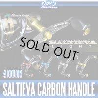 【ZPI】 Saltieva Light Carbon Handle