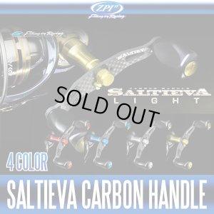 Photo1: 【ZPI】 Saltieva Light Carbon Handle
