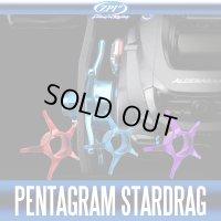 【ZPI】BFC Pentagram Star Drag BFD-04 (for SHIMANO 12 Aldebaran BFS)