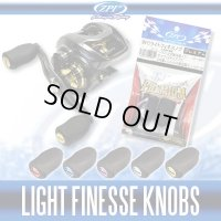 【ZPI】  BFC Light Finesse Handle Knob [Premium Model] (2 pieces) *HKPM