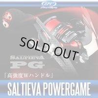 【ZPI】 Saltieva  Power Game Handle 102 mm