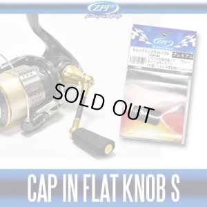 Photo1: 【ZPI】  Cap In Flat Knob S Premium *HKPM
