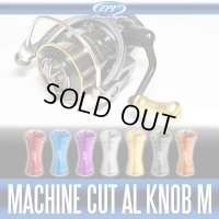 【ZPI】 Machine Cut Aluminum Handle Knob Medium *HKAL