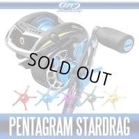 【ZPI】Pentagram Star Drag PSD-11 (for ABU Revo Series)