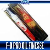 【ZPI】 F-0 PRO Oil Nanofineness