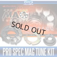 [ZPI] Pro Spec Mag Tune Kit