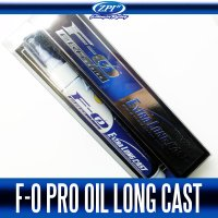 【ZPI】 F-0 PRO Oil Extra Long Cast
