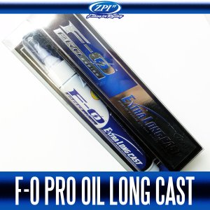 Photo1: [ZPI] F-0 PRO Oil Extra Long Cast