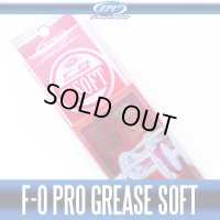 【ZPI】 F-0 PRO Grease Soft
