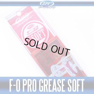 Photo1: 【ZPI】 F-0 PRO Grease Soft