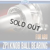 【ZPI】 Antirust Knob Bearing 【For ABU】5 mm ×8 mm ×2.5 mm (4 pieces)