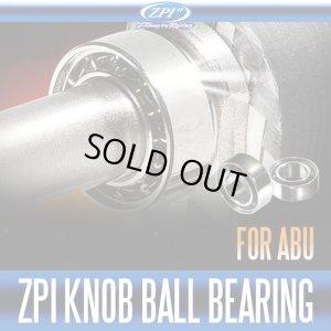 Photo1: 【ZPI】 Antirust Knob Bearing 【For ABU】5 mm ×8 mm ×2.5 mm (4 pieces)