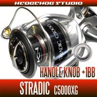 15 STRADIC C5000XG Handle knob 1 Bearing Kit