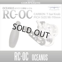 [Studio Composite] Carbon Crank Handle RC-OC for EVERGREEN OCEANUS 【98-110mm】with Full carbon T-bar knob - (Limited quantity)
