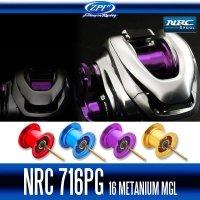 【ZPI】 NRC716PG SPOOL For Shimano 16METANIUM MGL