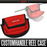 [DLIVE] Custom Reel Case for Spinning Reel
