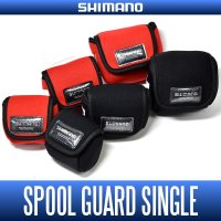 【SHIMANO】 Spool Guard (Spool Case) Single PC-018L