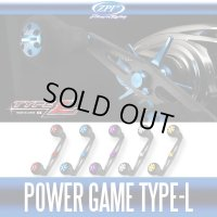 【ZPI】 Power Game Type L Carbon  Handle  102mm with Eva Knob for SHIMANO