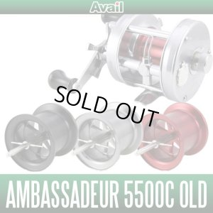 Photo1: ABU 5500 C OLD (70's) Avail Microcast Spool [The spool rim level is 5 mm]