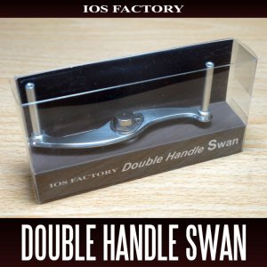 Photo1: [IOS Factory] Double Handle SWAN [for DAIWA, ABU]