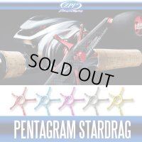 [ZPI] SHIMANO Pentagram Star Drag PSD-13 (for 13 Metanium, 15 Metanium DC, 16 Metanium MGL)