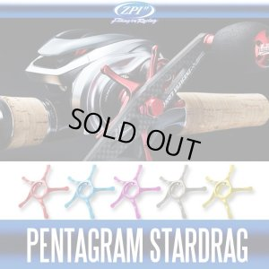 Photo1: [ZPI] SHIMANO Pentagram Star Drag PSD-13 (for 13 Metanium, 15 Metanium DC, 16 Metanium MGL)