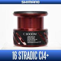 【SHIMANO】16 STRADIC CI4+ C3000M Spare Spool