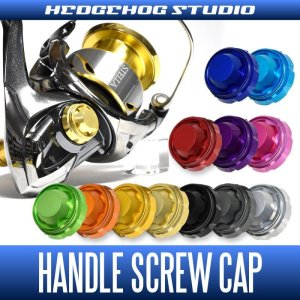 Photo2: HEDGEHOG STUDIO] Handle Screw Cap for SHIMANO 20 VANFORD [HSC-SD-A]