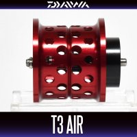 【DAIWA】 DAIWA ORIGINAL SPOOL for T3 AIR