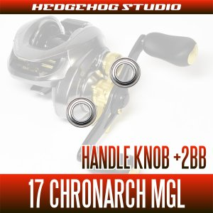 Photo2: [SHIMANO] 17 CHRONARCH MGL - Handle Knob +2BB Bearing Kit