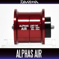 【DAIWA】 DAIWA ORIGINAL SPOOL for ALPHAS AIR