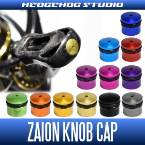 Photo1: 【HEDGEHOG STUDIO】Handle Knob Cap for DAIWA Zaion Knob - 1 piece *HKCA