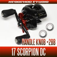 Handle Knob +2BB Bearing Kit for 【SHIMANO】17 SCORPION DC