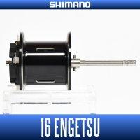[SHIMANO genuine product] 16 炎月 ENGETSU Spare Spool