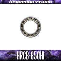 HRCB-850Hi 5mm×8mm×2mm【HRCB】