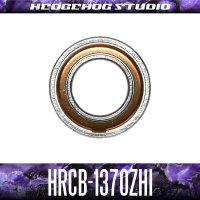 HRCB-1370ZHi 7mm×13mm×4mm 【HRCB】