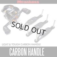 [Megabass] LIGHT & TOUGH CARBON HANDLE 【for DAIWA, ABU】