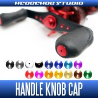 【HEDGEHOG STUDIO / Avail】SHIMANO Handle Knob Cap (1 piece)