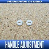 Handle Adjustment Color (2 pieces) *AVHADA
