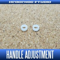 Handle Adjustment Color (2 pieces) *AVHADA