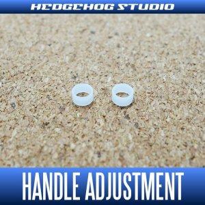 Photo1: Handle Adjustment Color (2 pieces) *AVHADA