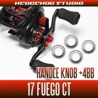 [DAIWA] Handle Knob Bearing kit for 17 FUEGO CT (+4BB)