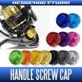 [HEDGEHOG STUDIO] Handle Screw Cap HSC-SD-B for DAIWA 21 CALDIA