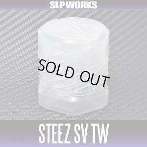 Photo2: [DAIWA genuine product] 17 STEEZ A TW Original Spool