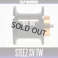 [DAIWA genuine product] 16 STEEZ SV TW Original Spool