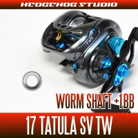[DAIWA] Worm Shaft Bearing kit for 17 TATULA SV TW (+1BB)