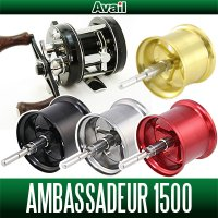 [Avail] ABU Microcast Spool AMB1520R/AMB1540R for Ambassadeur 1500C,1600C series