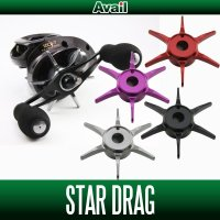 [Avail] SHIMANO Star Drag SD-SCPXT (for '09 Scorpion XT1500, '10 Scorpion XT1000, '11 Scorpion DC, '14 Brenious, etc.)