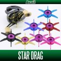 [Avail] SHIMANO Star Drag SD-ALD15 for 15 ALDEBARAN, 16 ALDEBARAN BFS XG